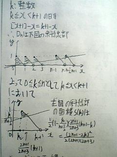 090707_m3.jpg