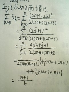 090707_m4.jpg