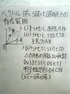 090708_m1.jpg
