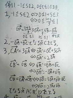 090708_m3.jpg
