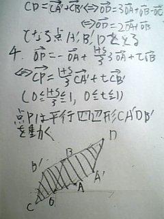 090708_m4.jpg
