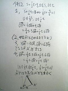 090708_m5.jpg