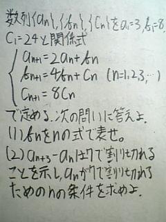 090710_m1.jpg