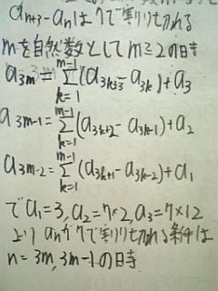 090710_m4.jpg
