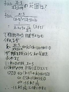 090711_m4.jpg