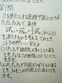 090720_m1.jpg