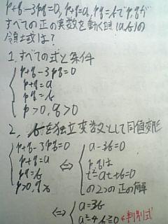 090722_m3.jpg