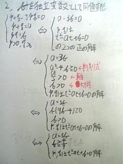 090722_m4.jpg