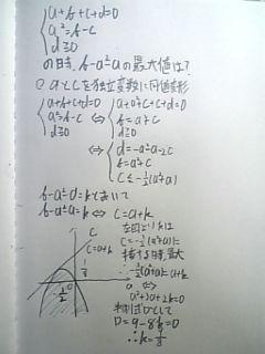 090722_m5.jpg