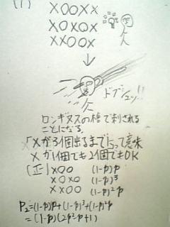 090723_m1.jpg