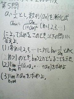 090731_m1.jpg