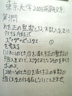 090807_m1.jpg