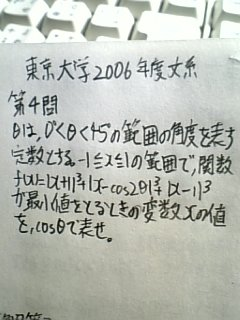 090807_m4.jpg