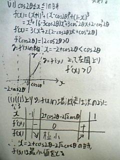 090807_m6.jpg