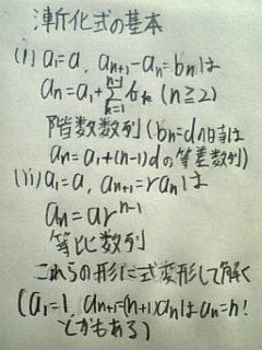 090808_m1.jpg