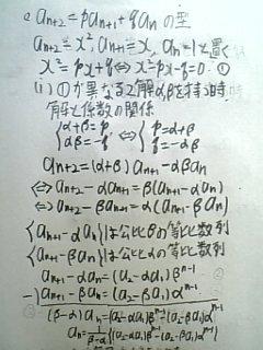 090810_m1.jpg