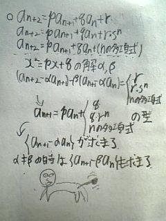 090810_m6.jpg