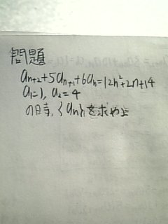 090810_m7.jpg