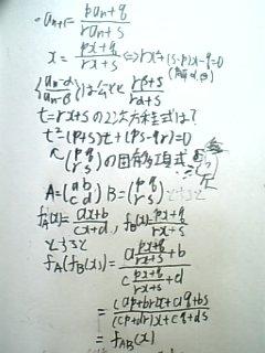 090812_m10.jpg
