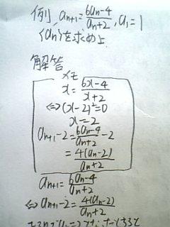 090812_m8.jpg