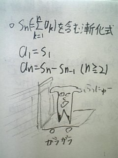 090815_m1.jpg