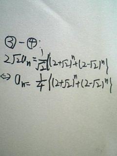 090815_m4.jpg