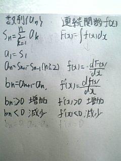090815_m5.jpg