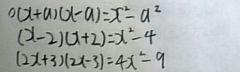 090816_m_5.jpg