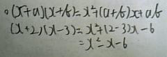 090816_m_6.jpg