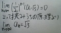 090817_m4.jpg