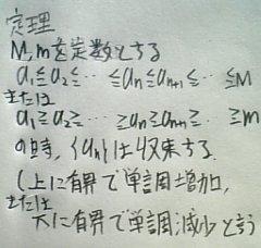 090817_m6.jpg