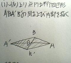 090819_m6.jpg