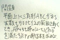 090819_m7.jpg