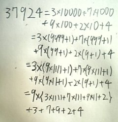 090820_m5.jpg
