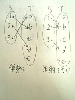 090831_m3.jpg