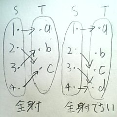 090831_m4.jpg