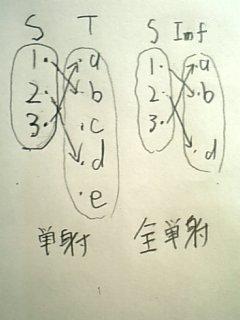 090831_m6.jpg