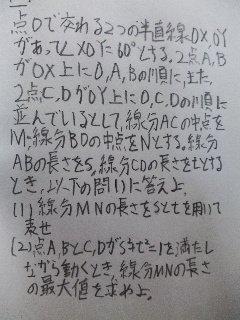 090924_m6.jpg