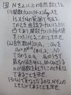 090926_m1.jpg