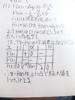 090926_m3.jpg