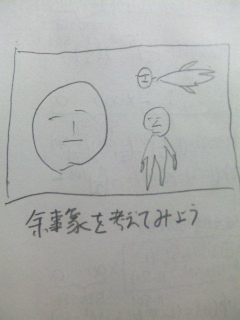 090929_m3.jpg