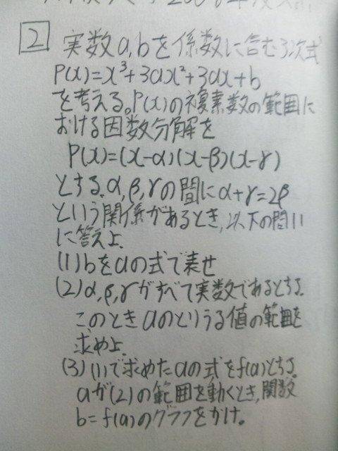 090939_m1.jpg