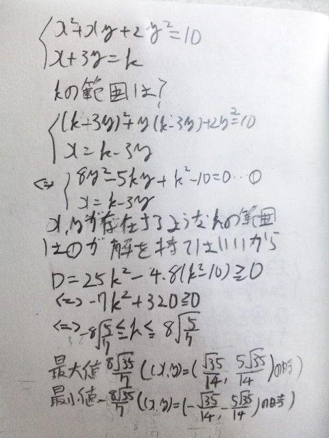 091014m8.jpg