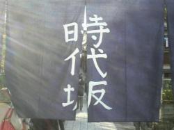 20081124094609