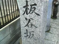 20081124094612
