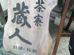 20081218204324