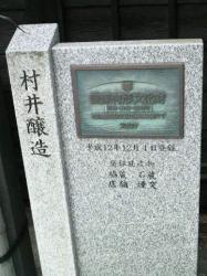 20090215181237