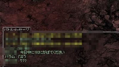 100913A.jpg