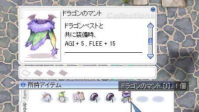 101012B.jpg