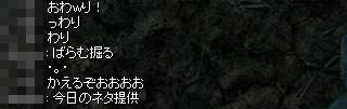 110217C.jpg
